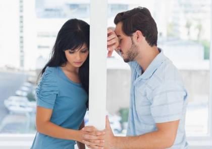 tradita da mio marito
